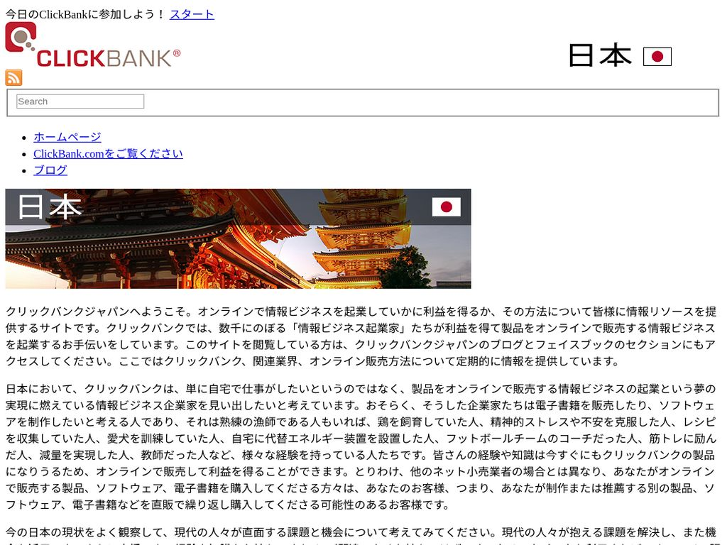 Gallery - Clickbank