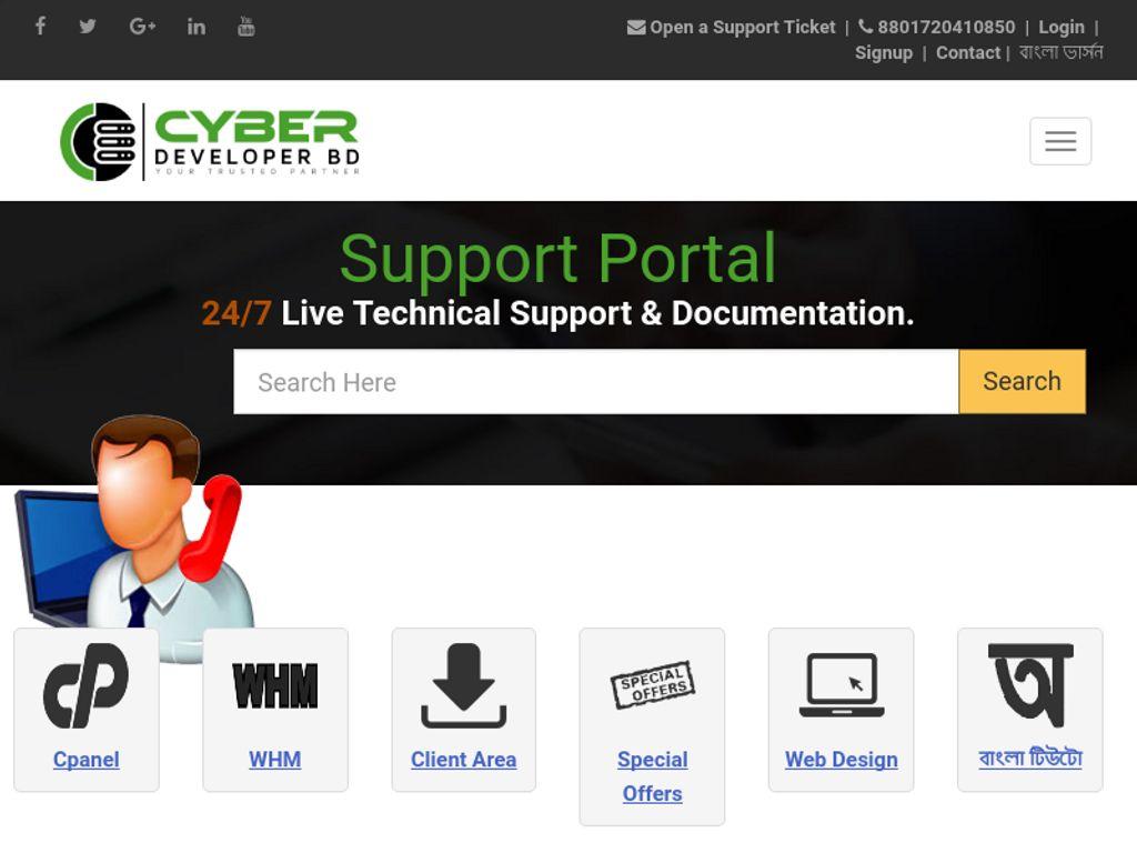 Gallery - Cyber Developer BD Review