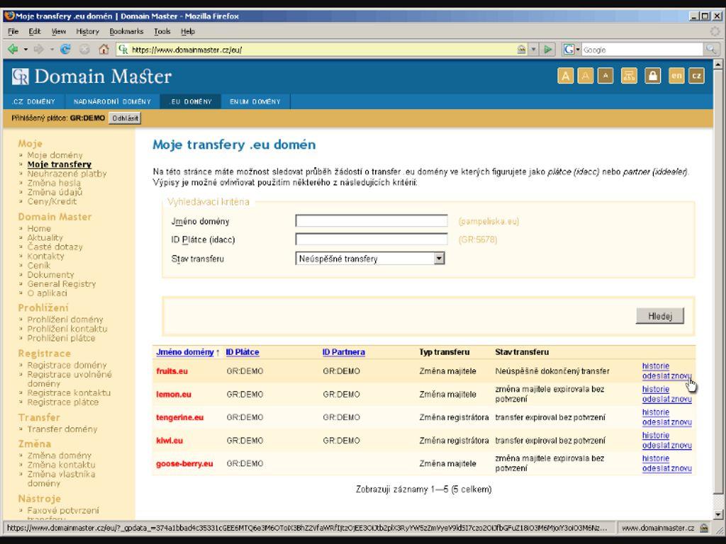 Gallery - Domain Graduate Review